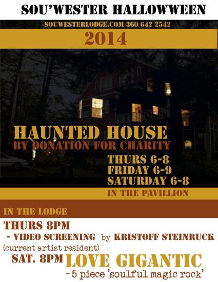 Haunted House(2)